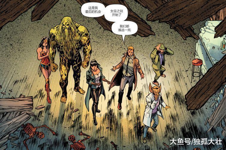 神奇女侠觉醒女巫之力, 正义联盟全员失忆, 女巫之神彻底失控!