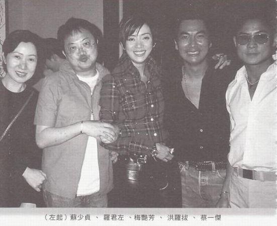 他是TVB金牌绿叶, 梅艳芳曾为他挡枪口, 三次截肢坐轮椅还拍戏