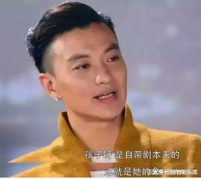 """周一围: """"孩子天生带剧本, 这是她的命"""", 中国便宜爸爸烂大街"""