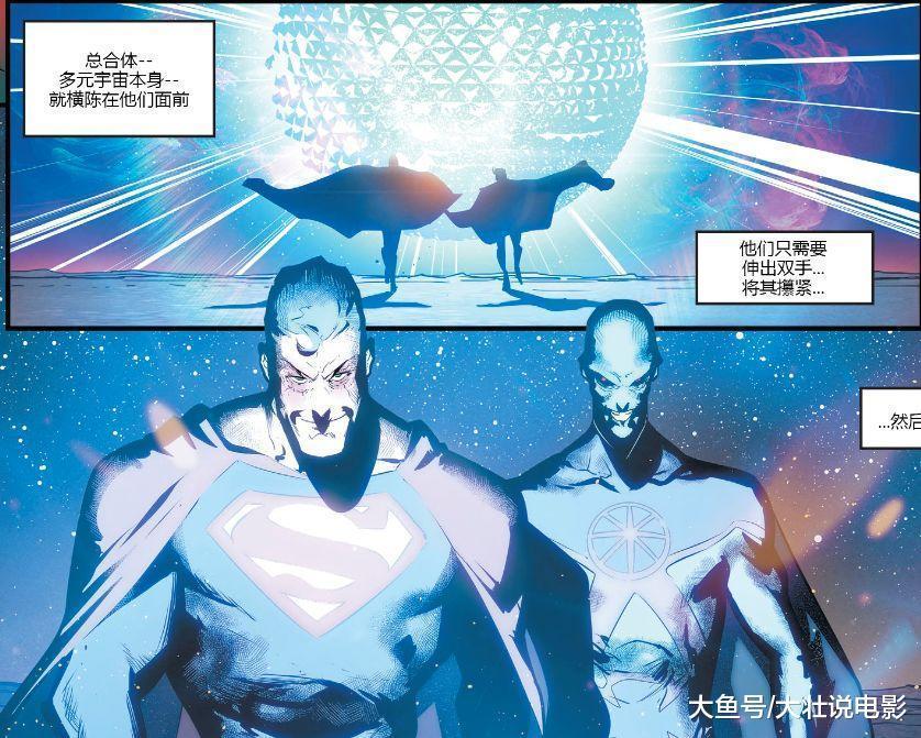 小丑彻底疯狂, 正义联盟全线溃败, 紫外军团入侵地球!