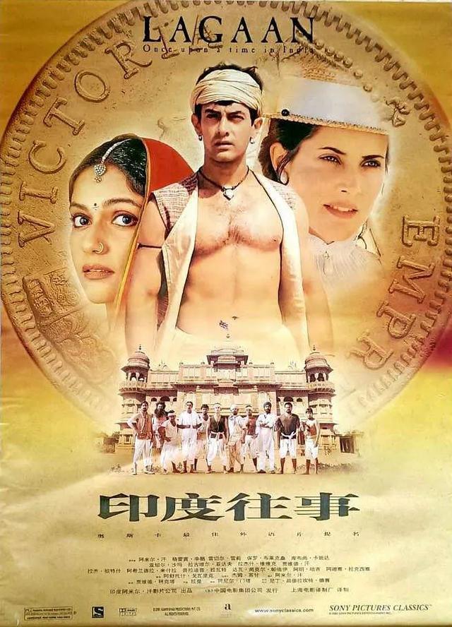 """阿米尔·汗精选十大电影, 被称为""""印度良心""""的男人, 人见人爱!"""