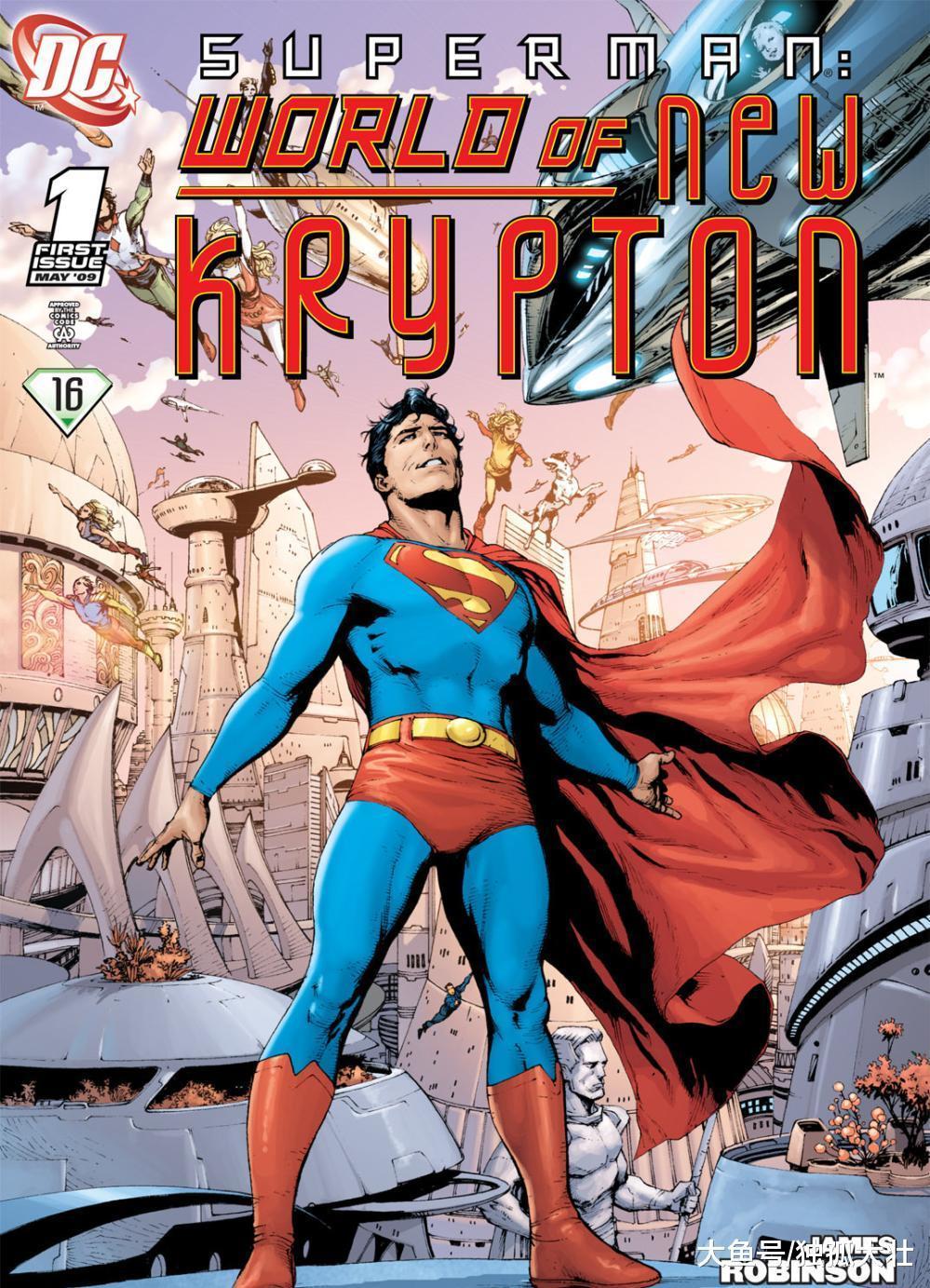 《超人》真相揭露, 绿灯军团的黑暗时代, 氪星人差点征服宇宙?