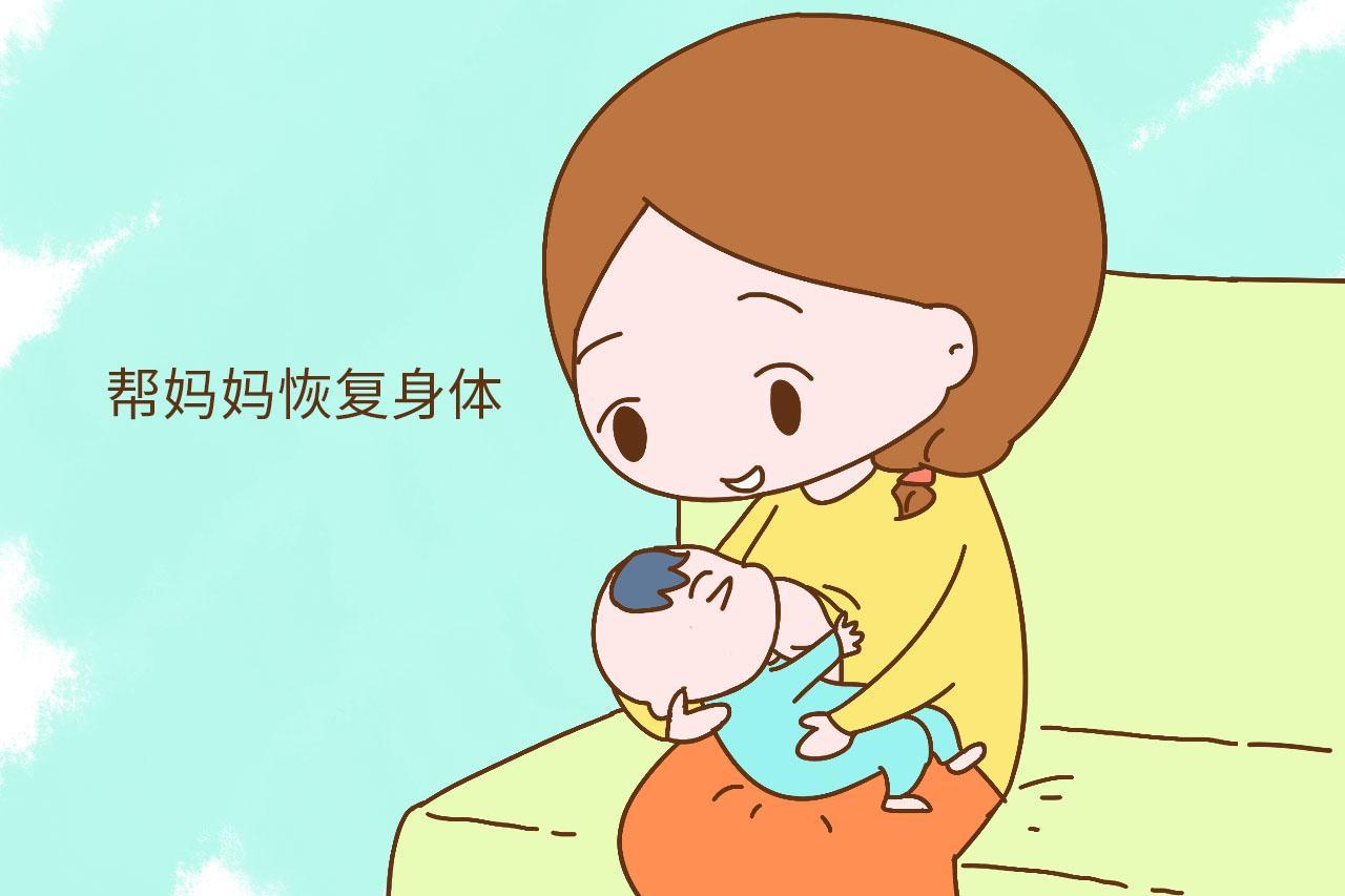 宝宝一出生, 就给妈妈带了这些礼物, 宝妈: 原来宝宝如此爱我