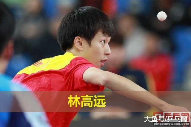 林高远不敌张本智和, 伸居乒联总决赛亚军, 角逐已打出实在程度
