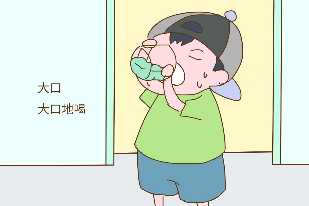 文秘籍君 即使度过了这炎炎夏日,到了这初秋时节天气依然很干燥,好动的孩子们对水的需求还是像往常一样大。但在喝水时也是有讲究的,即使现在天干物燥孩子喝水多,可是再渴也不要他这样喝,伤肾又伤心。 大口大口地喝 孩子在喝水时,我们能听到咕咚咕咚的声音时,就会觉得孩子很渴,补充进去这么多水分,孩子一定就不缺水了。但其实这种喝水方法会让体内的水排出得更快,还很容易对孩子造成一定的危险。  当孩子大口大口地喝水时,大量的水涌入身体中,负责过滤水分的肾脏为了接收这些快速流进身体的水,则会更加快速地处理身体中的水,这