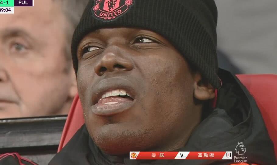 曼联4-1富勒姆, 谁注意到博格巴的表情? 有点复杂