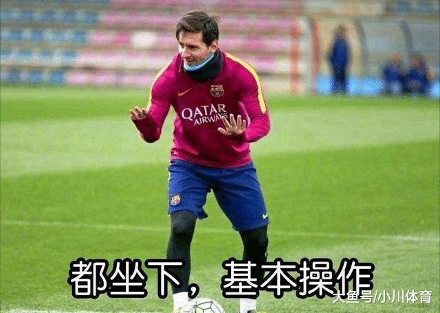"""巴萨5-0莱万特, 帽子戏法+助攻梅开二度, 梅西被球迷告发开""""中挂"""""""