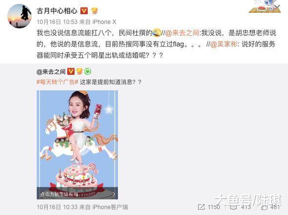 赵丽颖冯绍峰官宣: 脱单太难, 明星找对象也只能靠工作