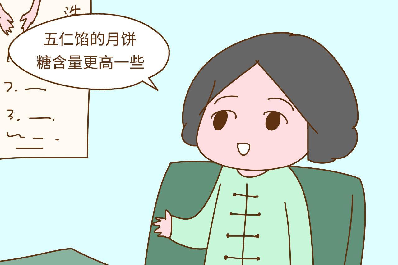 儿科医生: 中秋节给孩子吃月饼要谨慎, 否则真的是害他