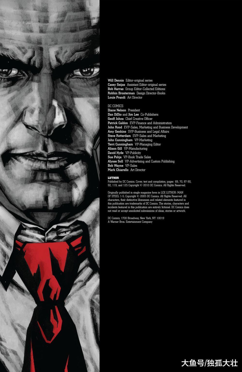 DC黑标计划: 致命玩笑和黑暗骑士归来都将会重印, 最经典的故事!