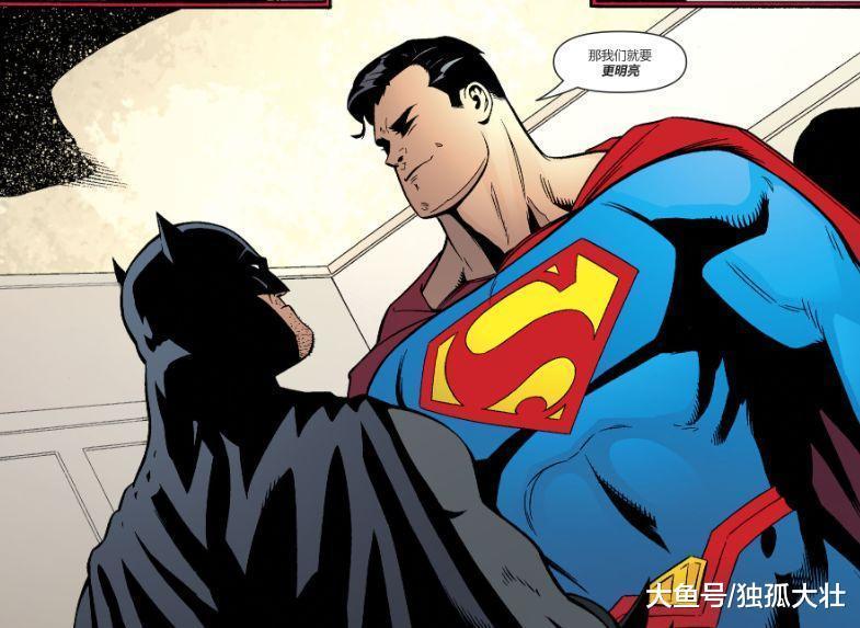 委屈的蝙蝠侠: 我拿超人当自己最好的朋友, 他竟然毁了我的基地!