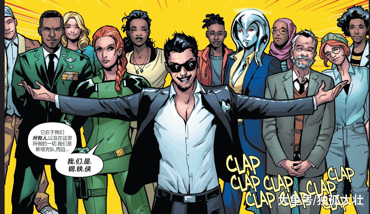 钢铁侠不仅是地球上最受欢迎的英雄, 他在宇宙中也是一个名人!