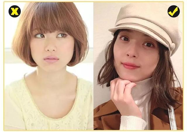彰显你的活泼可爱; 还可以留两撮长刘海,修饰脸型不要太强大!
