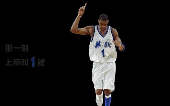 NBA汗青上最巨大的十个分位, 他们皆是去争第二的!