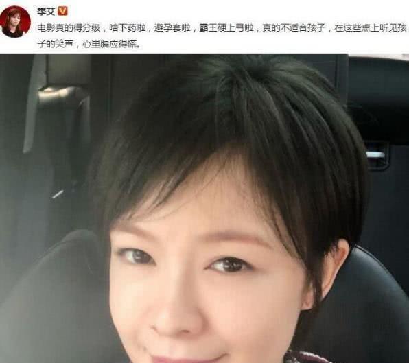 《李茶的姑妈》恶评如潮, 知名女星点名批评: 看完超级心里膈应!