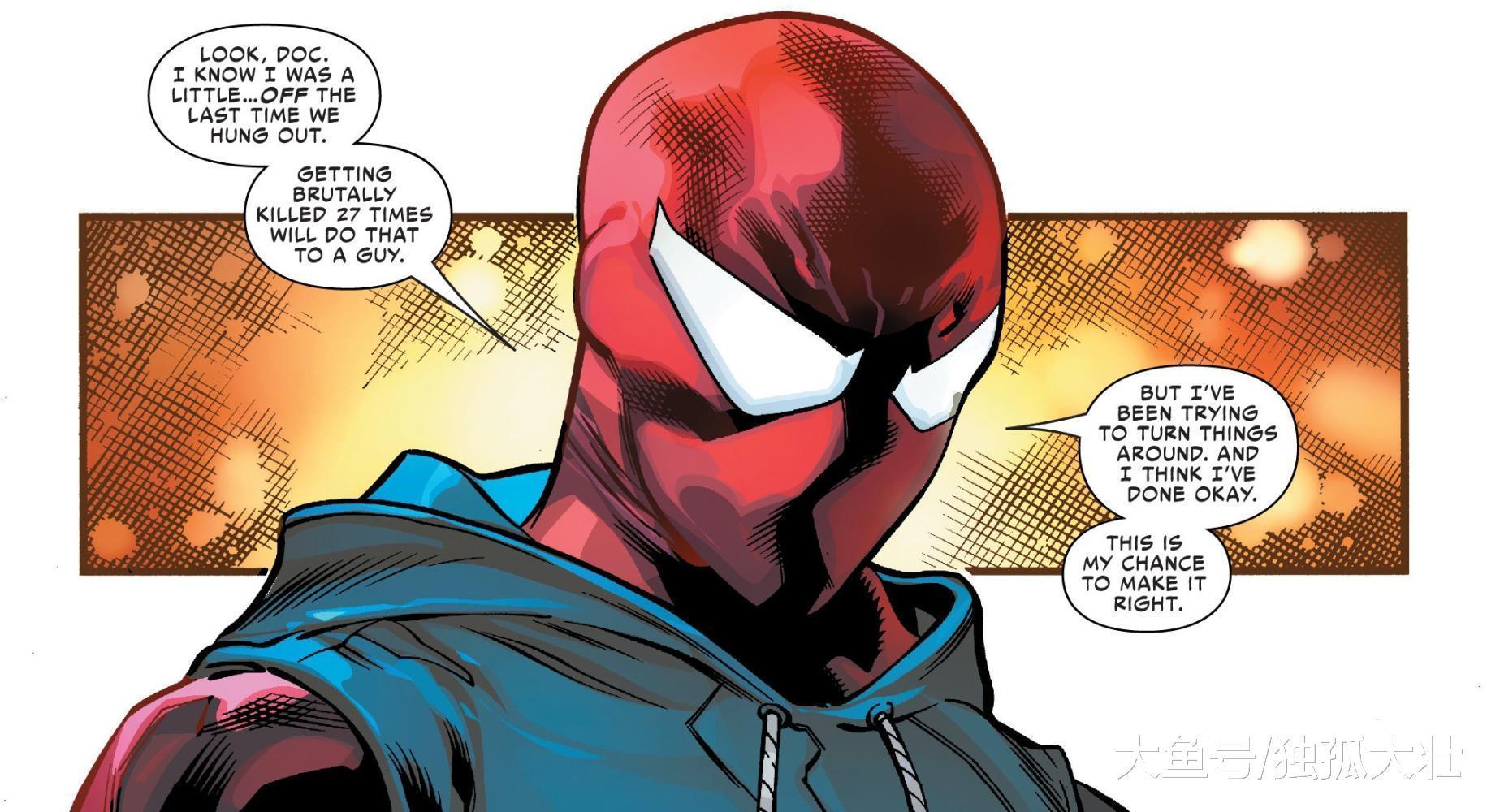 《蜘蛛末日》继承者之父彻底复活, 小黑蛛唤醒宇宙队长之力!
