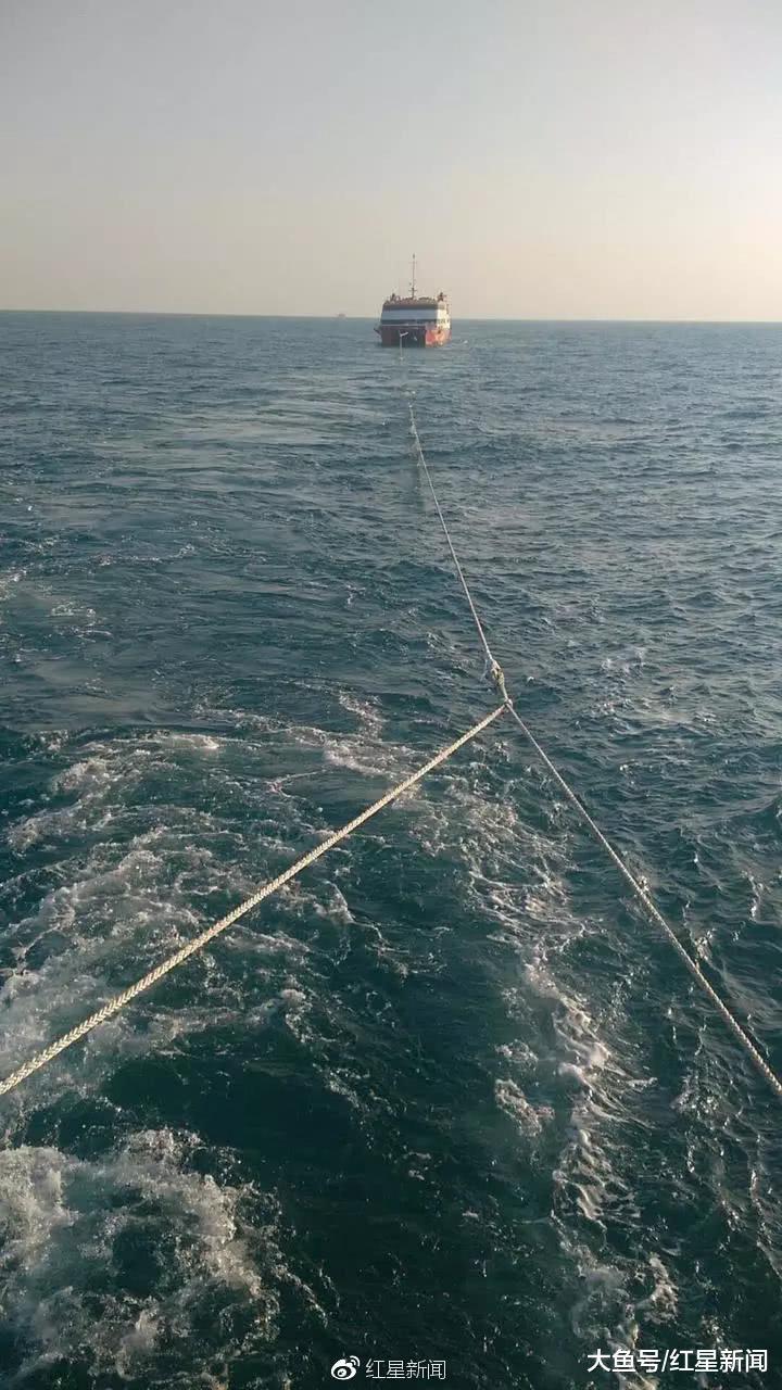 """浙江渔民东海""""捡到""""豪华游轮 名片所属韩国公司: 多年前已卖掉此船"""