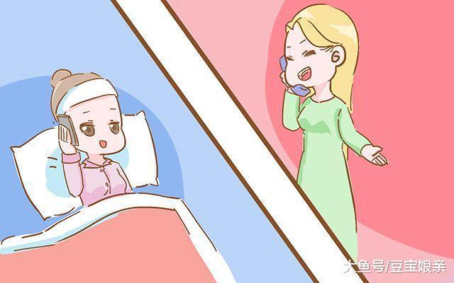 这4个特征宝妈不适合带娃, 产后上班更好