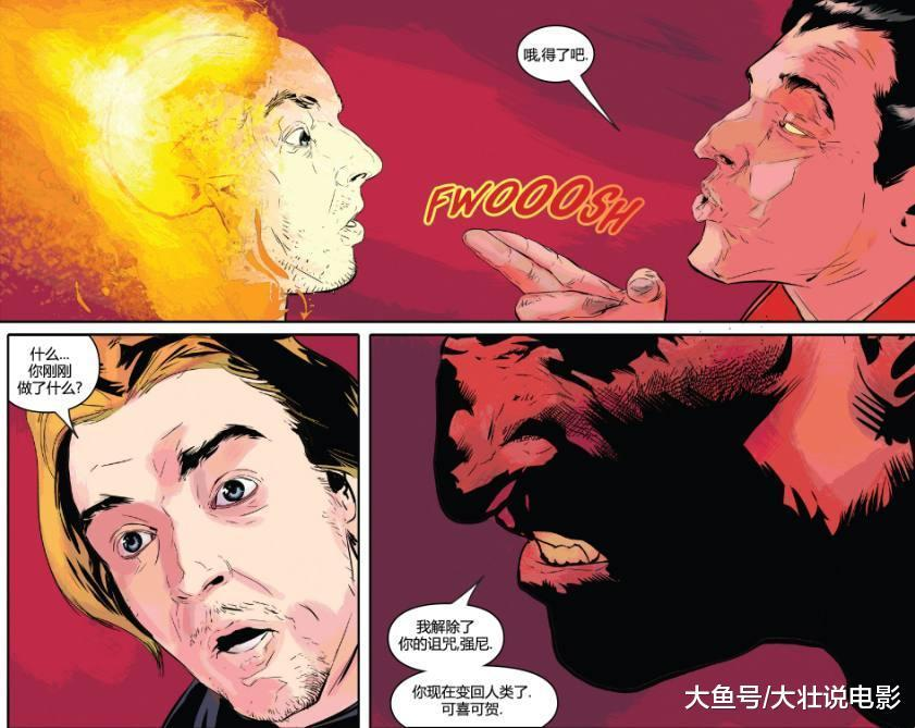 《奇异博士》奇异博士怒坑队友, 复仇者联盟被恶魔控制!