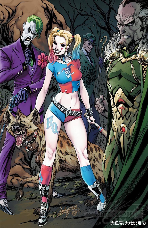 DC新漫画《危机中的英雄》, 哈莉·奎因成为最伟大的英雄!