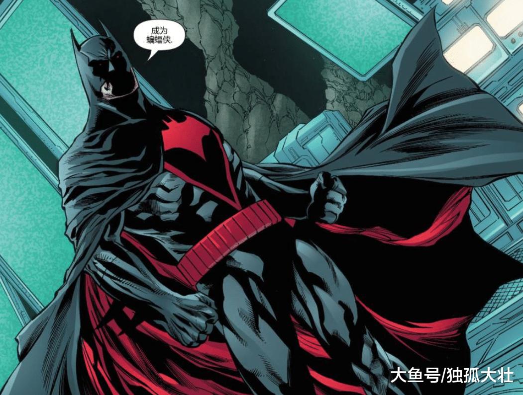 复仇骑士归来, 蝙蝠侠成为悲剧, 老太爷为何要阻止这场婚礼?