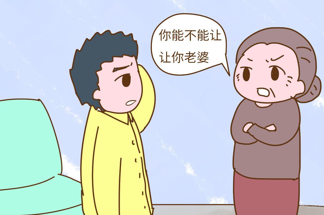 和老公吵架, 你们的婆婆帮谁? 聪明的婆婆这样做, 媳妇会感激你