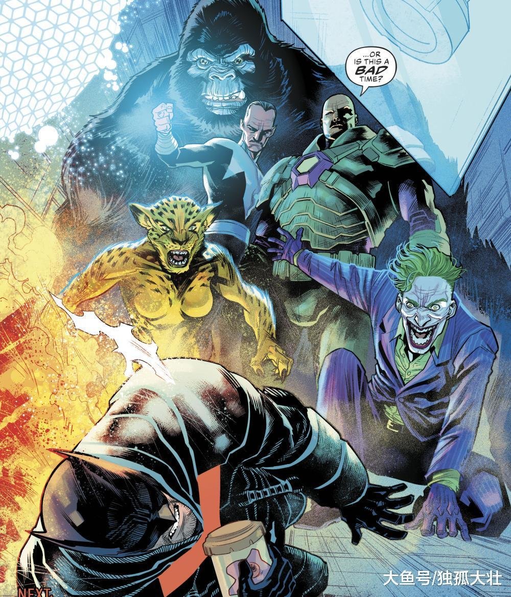 《正义联盟》毁灭军团围攻蝙蝠侠, 地球超级英雄全部团灭!