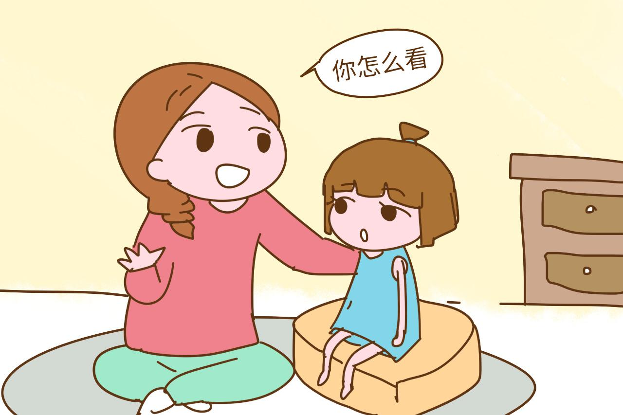 孩子3岁时正经历第一个逆反期, 试试这3个方法引导, 亲测有效