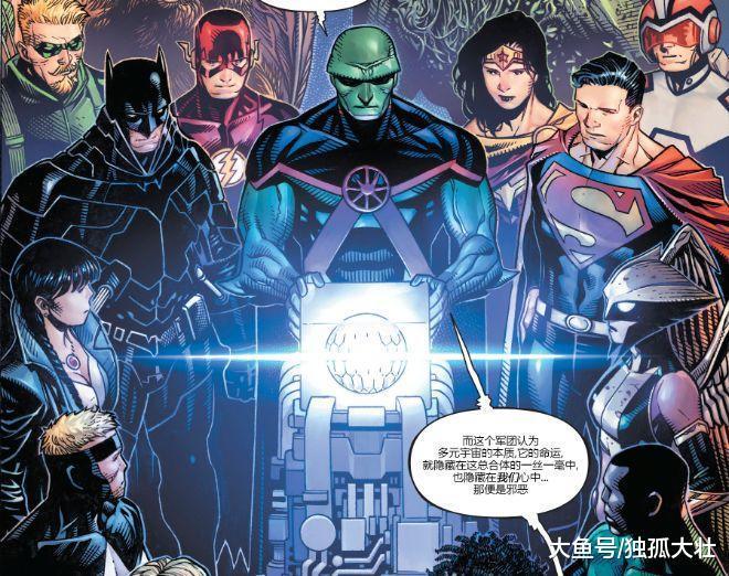 绿箭侠竟然拥有团灭正义联盟的小盒, 里面到底装什么呢?