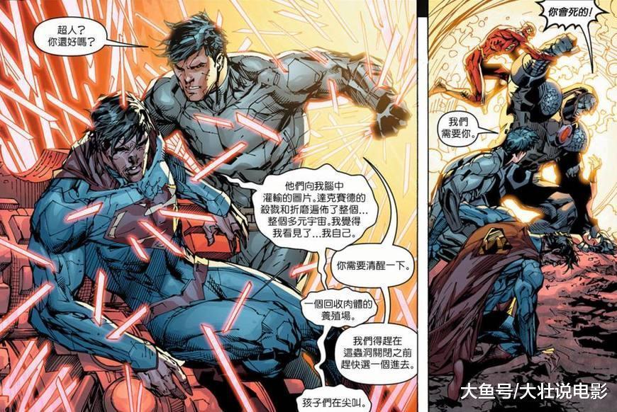 《正义联盟》失败的影响究竟有多大? DC电影宇宙毁于一旦!