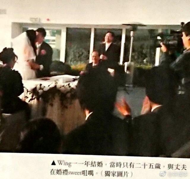 """港媒曝光""""黎明嫂""""与前夫的婚纱照! 黎明称: """"百分百信任对方"""""""