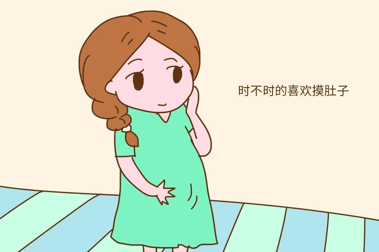 孕期这三个时间不宜摸肚子, 为了胎儿的安全, 孕妈可要忍住