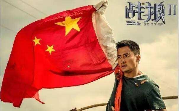 中国电影市场票房前十排行榜, 好莱坞占据三席!