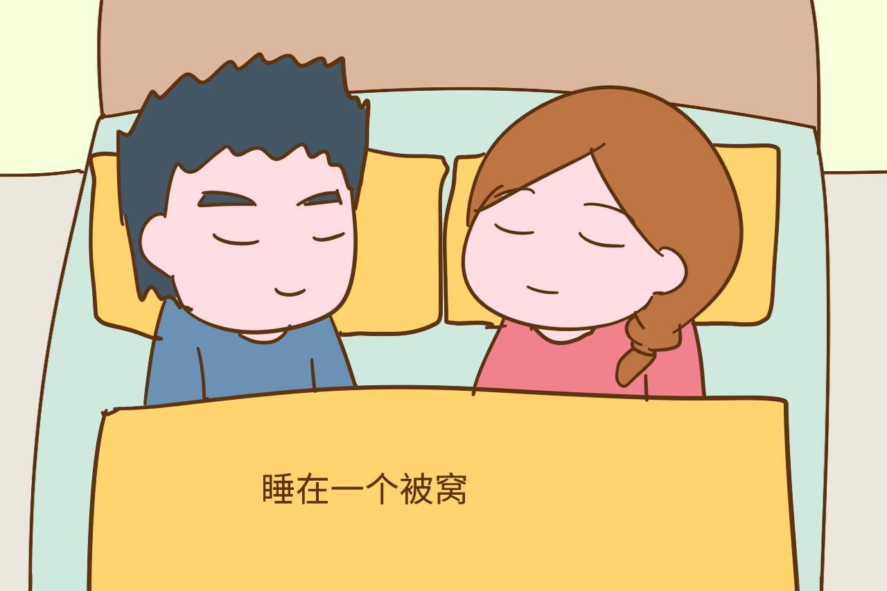 结婚后夫妻两人这几种睡觉方式, 暗示夫妻感情, 你们是哪一种?
