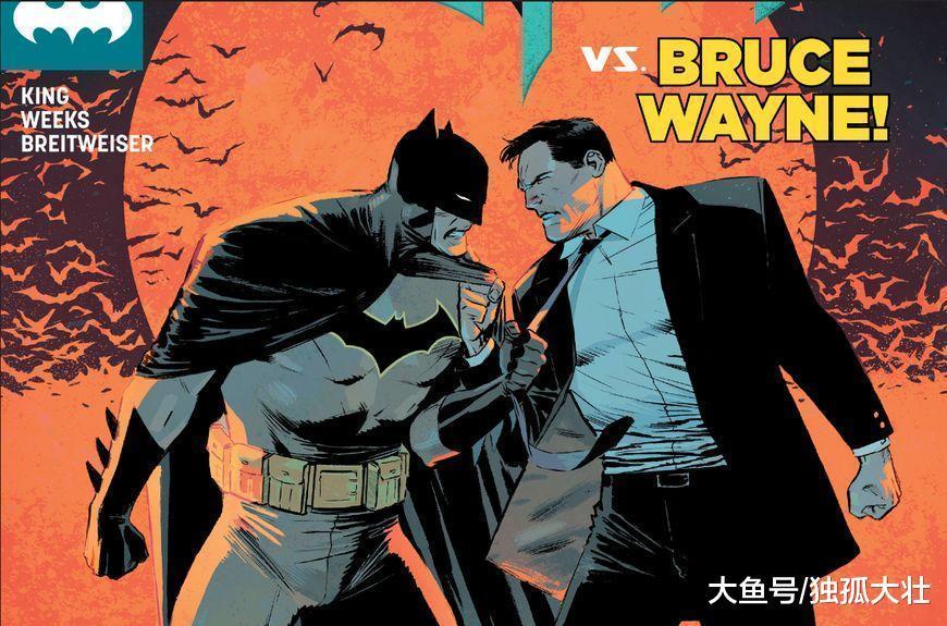 蝙蝠侠和猫女的婚礼成为悲剧, 彼此相爱的两人还会结婚吗?