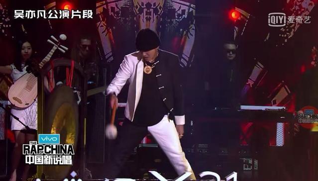 《中国新说唱》制作人公演曲目, 吴亦凡请来他, 让人超期待!