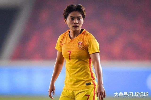 王霜初次透露出有男友的本果 介意中国球迷叫本身为女梅西