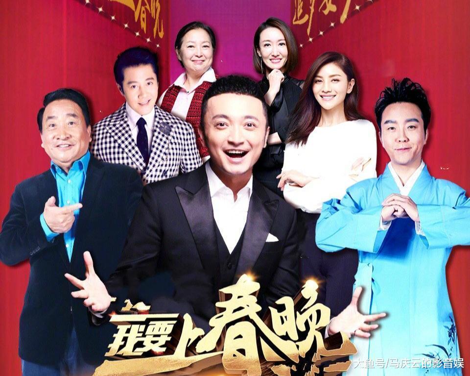 姜昆在《我要上春晚》自爆, 跨界做街舞协会顾问, 助收视蹿升第二