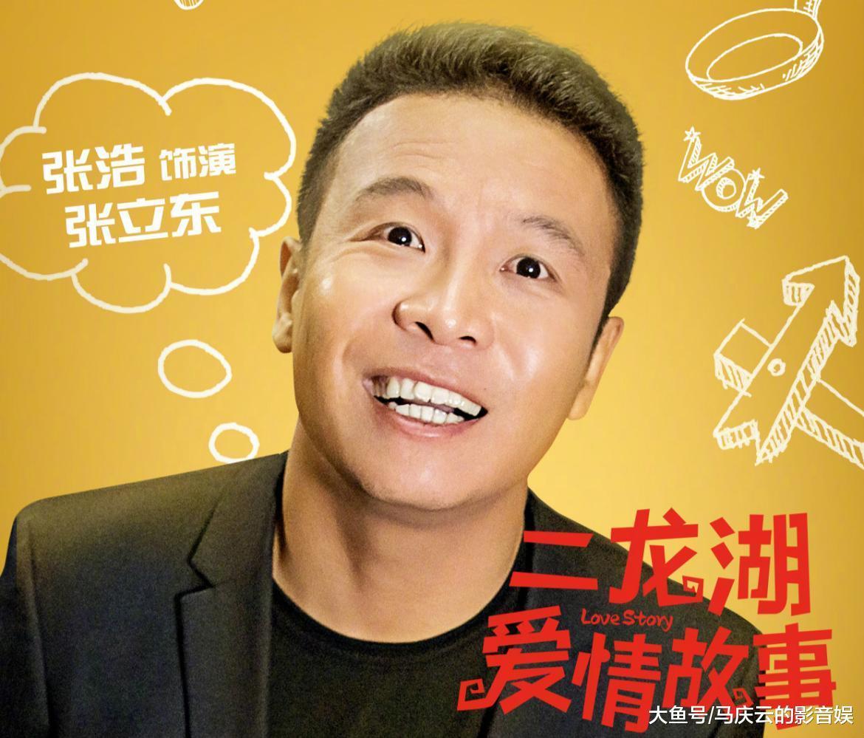 二龙湖喜剧对标赵本山乡村爱情, 付费播出不乐观免费首日爆红