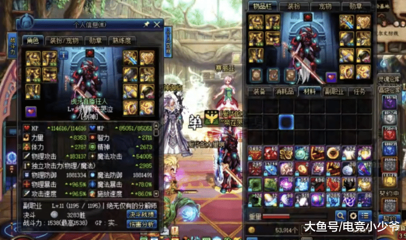 DNF:狂人剑魂齐身红16将要杀青!耗资已达万万,欲冲刺红17光剑