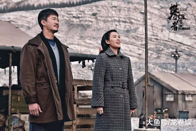 吴京希望砍掉《攀登者》感情戏:章子怡跟张译谈恋爱,我是前夫!