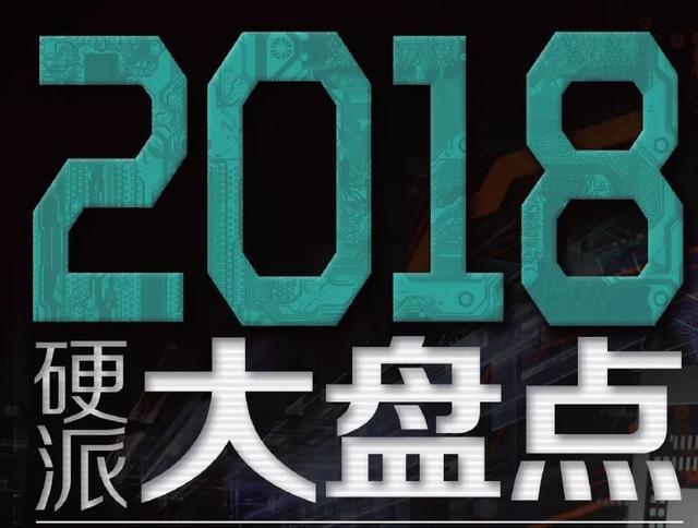 2018年度编纂挑选奖:联念Z5 Pro