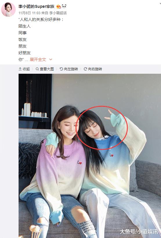 懒理是非!李小璐双11高调捞金,亲自为品牌做模特状态好!