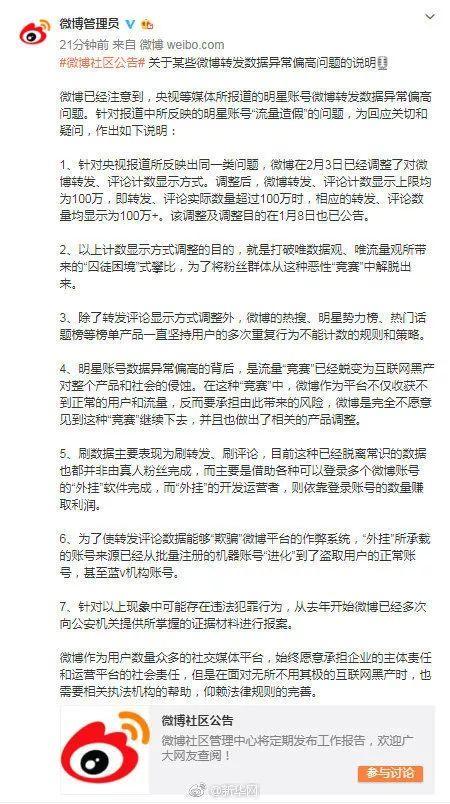 江苏过时疫苗事件传递:副市长等33人被问责!| 嗨!七面动身