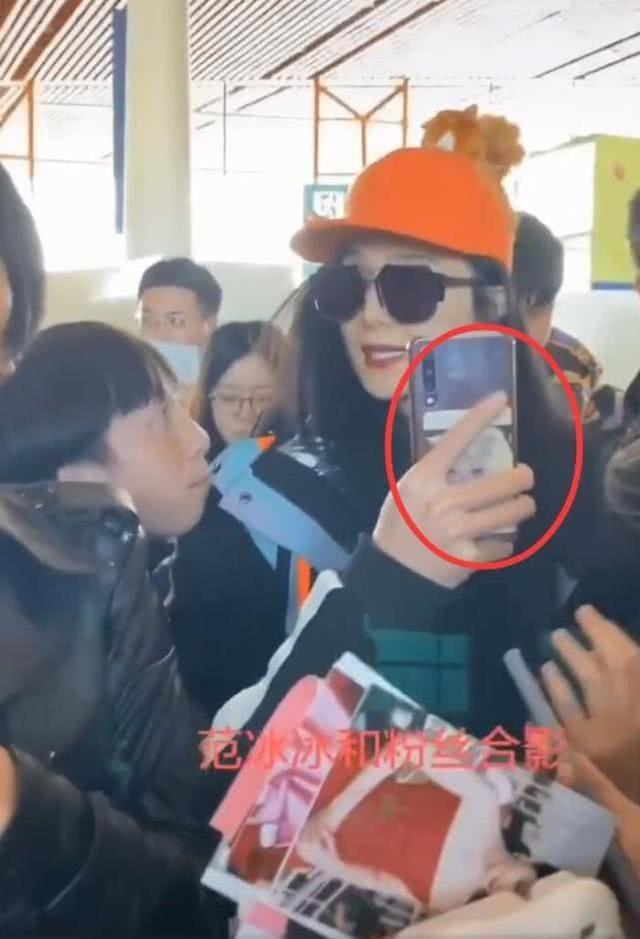 范冰冰挺着大肚子现身北京机场,是怀孕了还是吃成这么肥了?