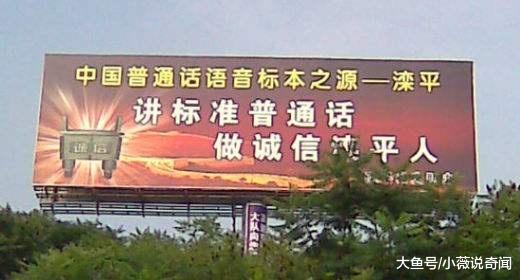 我国的普通话之乡,比播音员讲话还正宗,北京本地人:甘拜下风