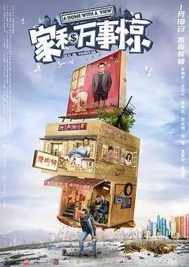 下一周,重庆那些表演、展览和片子不容错过