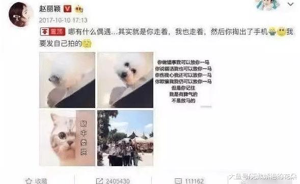 冯绍峰再添爆料:一开始没下长线发展,女方主动才意外怀孕!
