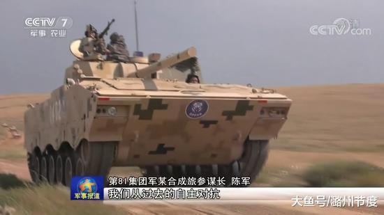 """蓝军旅""""鸟枪换炮"""",更换大量先进装备,野战防空用上红旗-17"""
