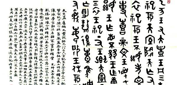 3000年前国宝,铸铭文78字讲述历史大事件,专家:与姜子牙有关